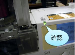 糸カセット装着f