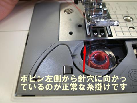 ito4-5.jpg