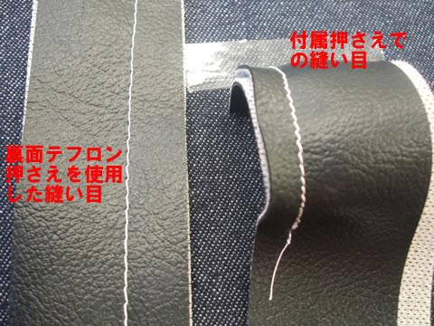 tefurono_5.jpg